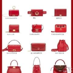 2020 芬迪新款红色女包款式精选