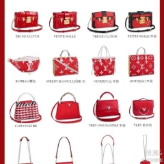 2020 lv新款红色女包款式精选