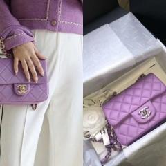 时尚搭配 香芋紫色香奈儿迷你手环包