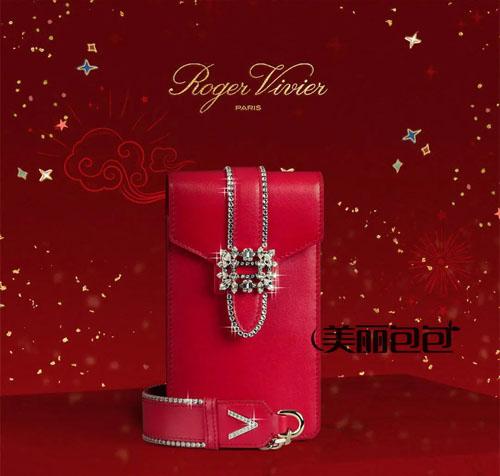 红色限定款Roger Vivier手机包
